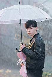 邓伦一千零一夜雨中撑伞回眸唯美剧照图片