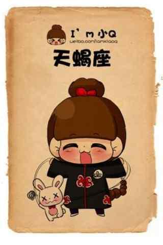 可爱卡通小女孩天蝎座手机星座壁纸