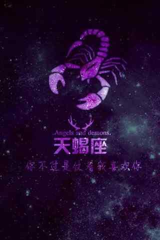 紫色星座黑色背景