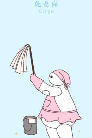 处女座可爱卡通大白打扫卫生手机壁纸