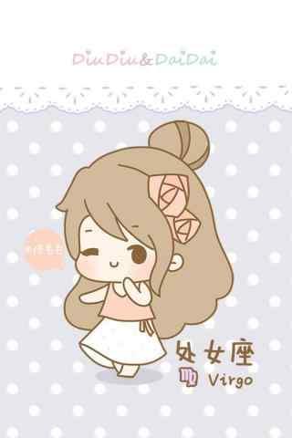 处女座可爱卡通女孩手机壁纸