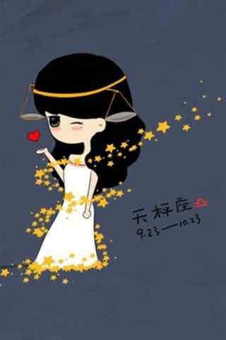 可爱唯美动漫少女天秤座手机星座壁纸