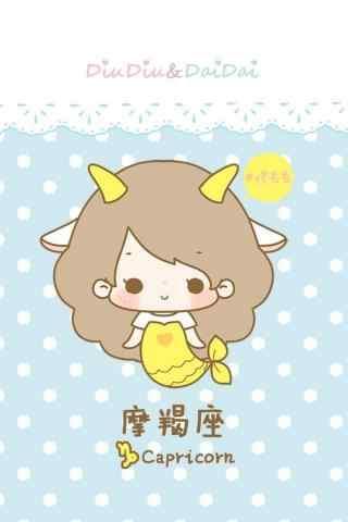 摩羯座可爱卡通少女手机壁纸