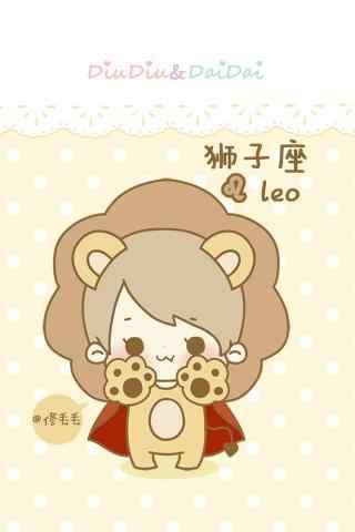 狮子座可爱卡通小女孩手机壁纸