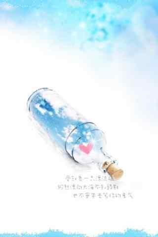 唯美小清新漂流瓶