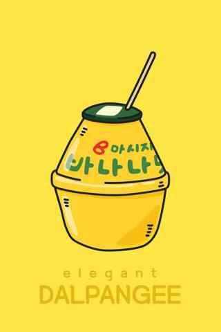 黄色背景香蕉牛奶手机壁纸
