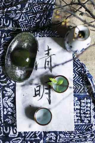 清明节习俗-文艺青团手机壁纸