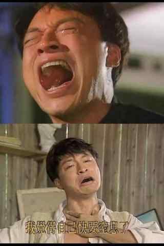 男星哭戏大比拼之马景涛哭图片