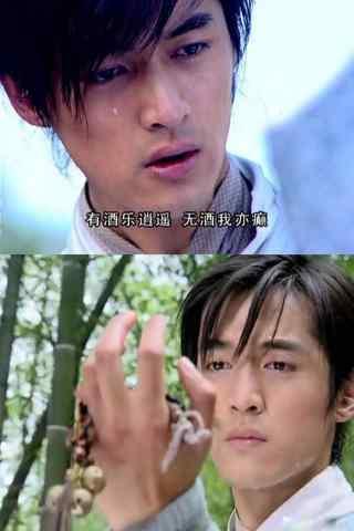 男星哭戏大比拼之胡歌仙剑哭图片