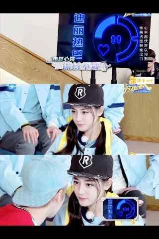 跑男5迪麗(li)熱巴鹿 (han)xi)廡奶繒 /></a></div></div><p><a href=