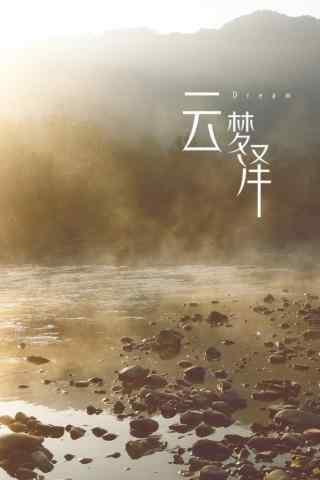 秦(qin)時麗人明(ming)月心(xin)雲(yun)
