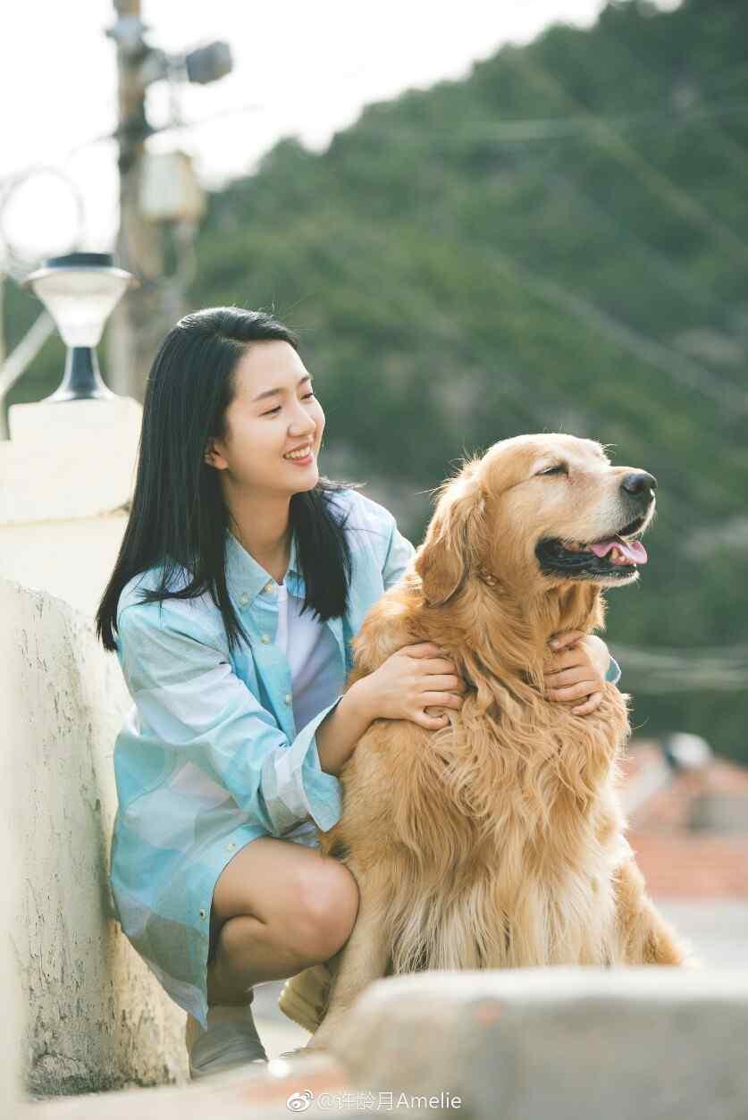 许龄月和狗狗亲密生活照