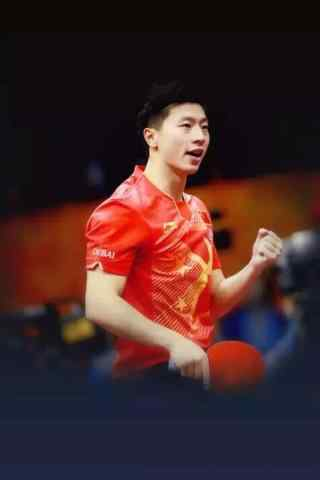 中国男乒队马龙好