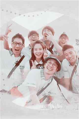 韩国综艺RunningMan之可爱温馨手机壁纸