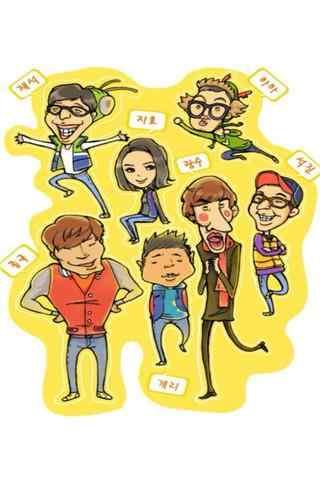 韩国综艺RunningMan之卡通形象手机壁纸