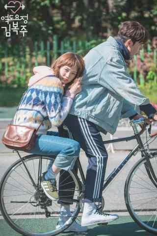 举重妖精金福珠南柱赫李圣经骑单车剧照图片手机壁纸