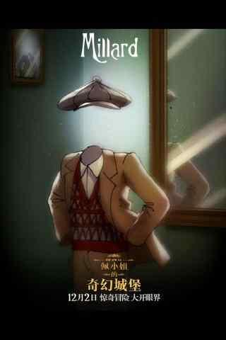 《佩小姐的奇幻城堡》Millard艺术海报