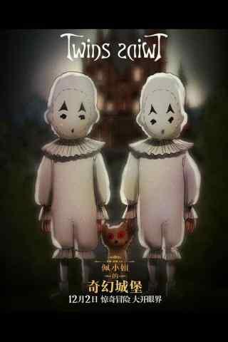 《佩小姐的奇幻城堡》Twins艺术海报