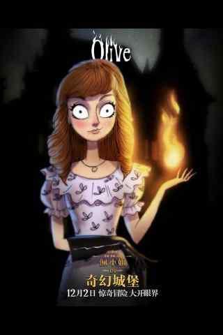 《佩小姐的奇幻城堡》奥利芙艺术海报
