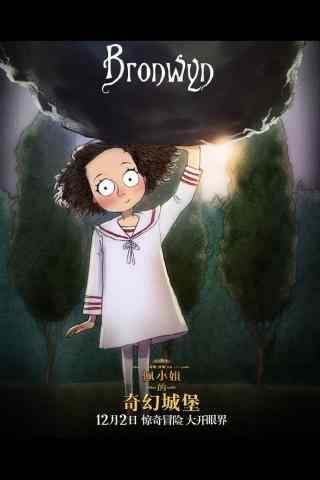 《佩小姐的奇幻城堡》布朗艺术海报