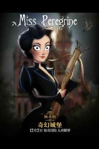 《佩小姐的奇幻城堡》佩里格林小姐艺术海报
