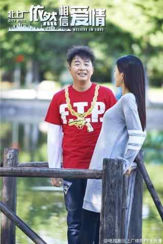 《北上广依然相信爱情》陈迪人物海报手机壁纸