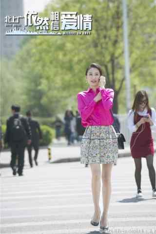 《北上广依然相信爱情》人物剧照手机壁纸