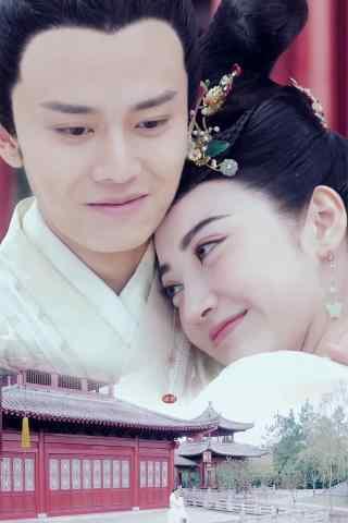 大唐荣耀冬珠夫妇甜蜜拥抱图片
