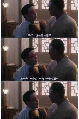 霸王别姬张国荣张丰毅剧照手机壁纸
