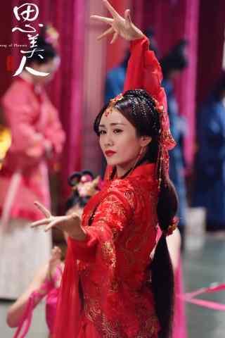 思美人郑袖刘芸跳舞手机壁纸
