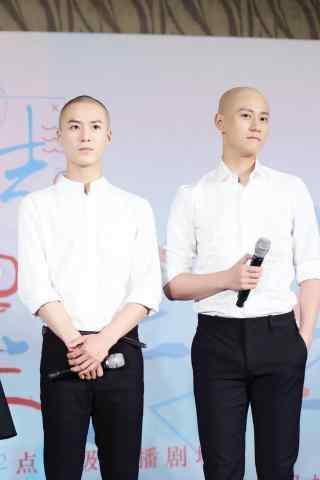 龙珠传奇发布会秦俊杰和茅子俊图片