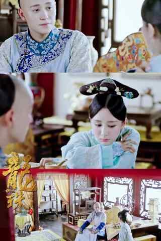 《龙珠传奇》秦俊杰杨紫唯美手机壁纸