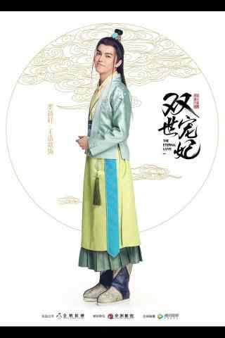 双世宠妃王浩歌墨靖轩手机壁纸