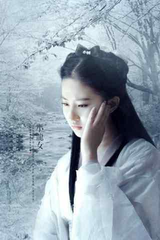 神雕侠侣刘亦菲版小龙女手机壁纸