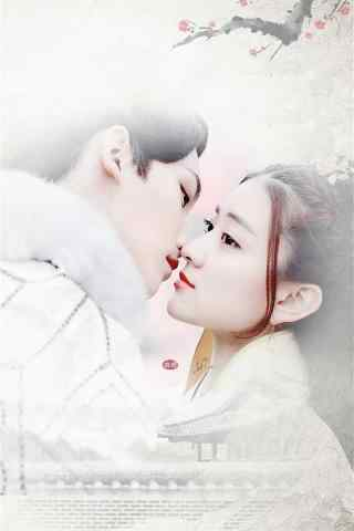 双世宠妃坦诚夫妇接吻手机图片
