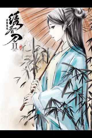 绣春刀修罗战场唯美北斋手绘壁纸