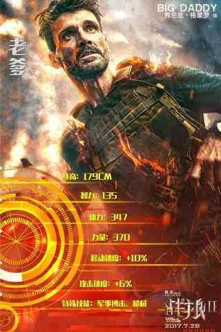 电影战狼2弗兰克·格里罗手机海报