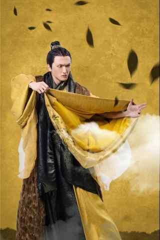 轩辕剑之汉之云手机壁纸