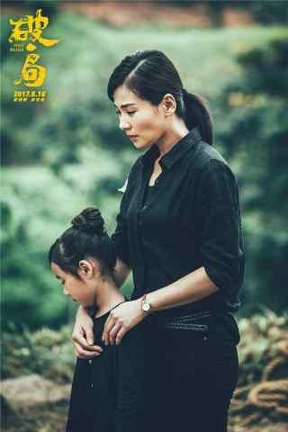 电影破局刘涛与女儿手机海报