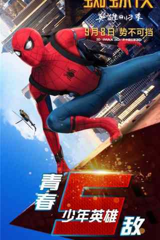电影蜘蛛侠英雄归来手机锁屏