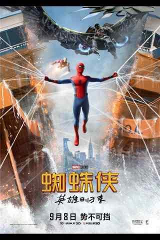 蜘蛛侠英雄归来电影手机海报