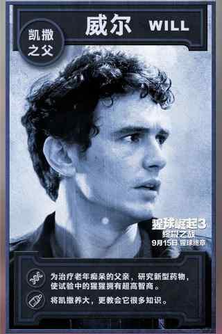 电影猩球崛起3凯撒之父手机海报