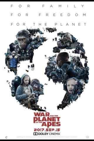 电影猩球崛起3酷炫手机海报