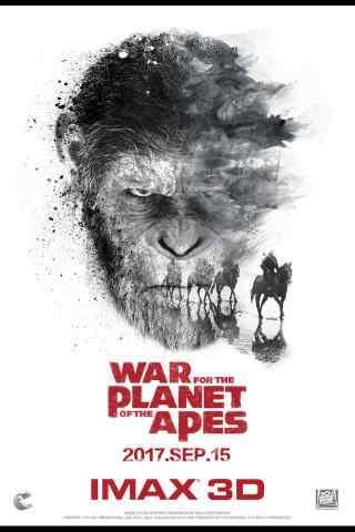 电影猩球崛起3创意海报手机壁纸