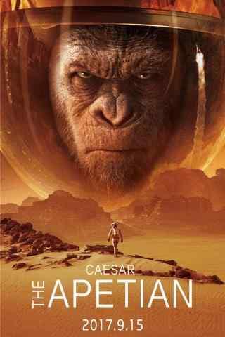 猩球崛起3终极之战凯撒手机壁纸