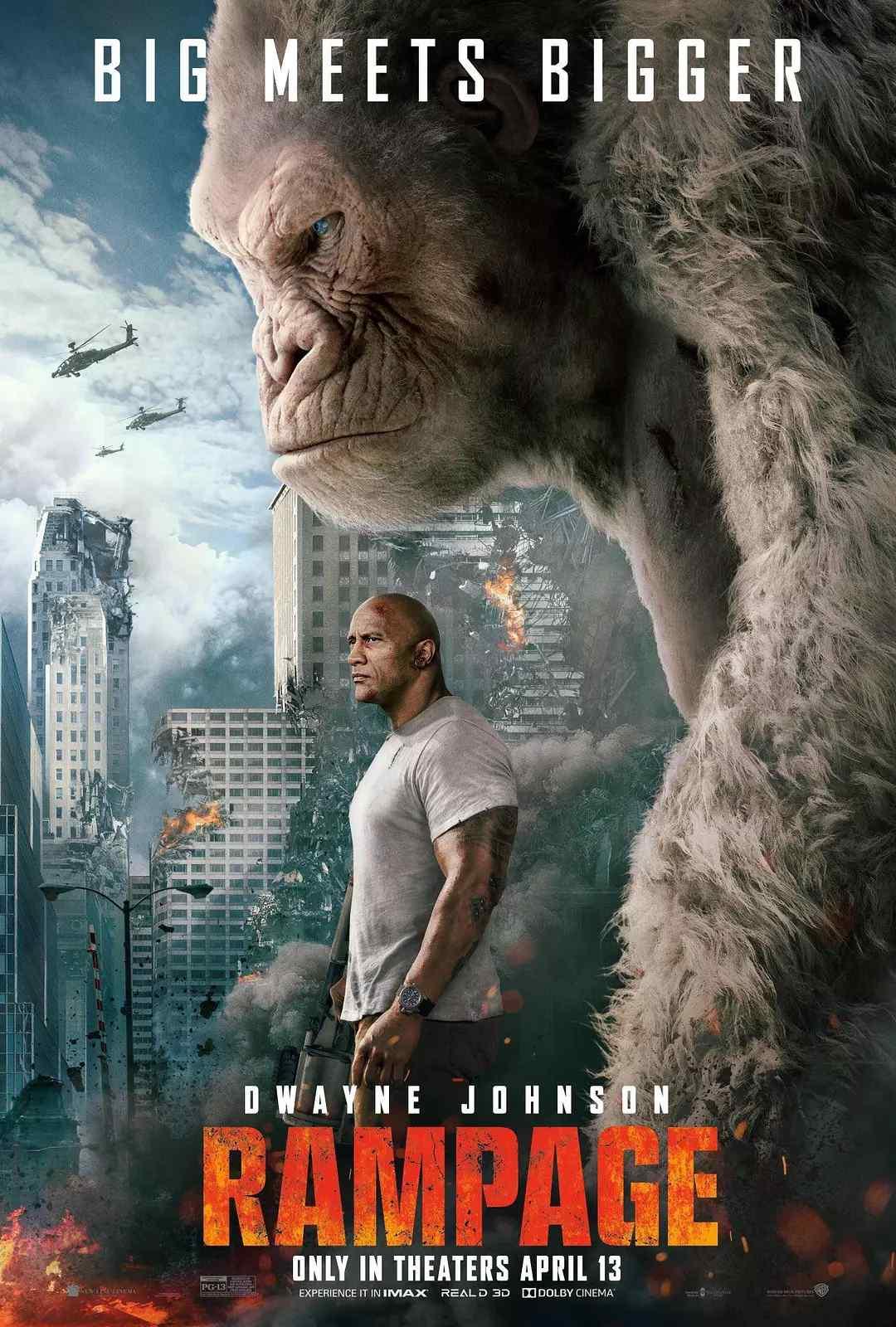 狂暴巨兽巨猩强森版正式海报