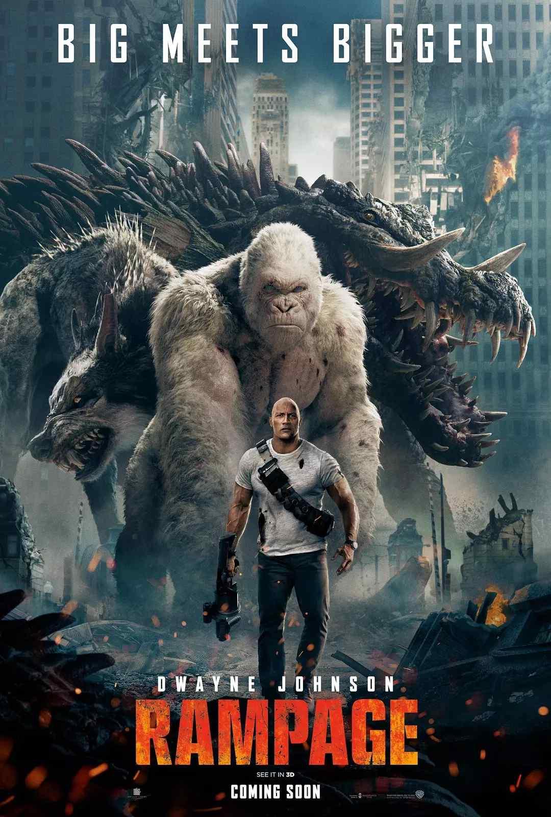 狂暴巨兽三巨兽登场海报