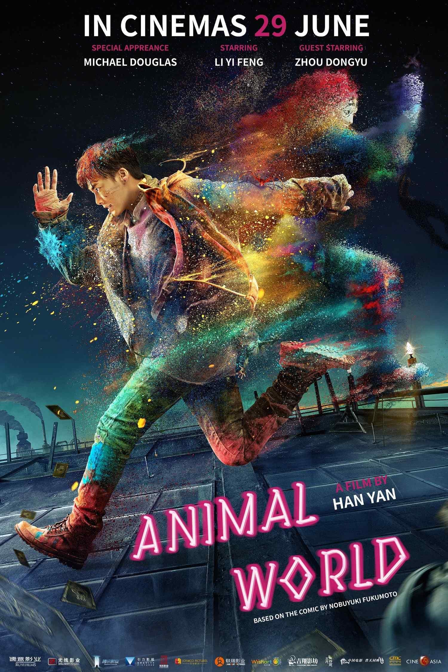 电影《动物世界》美国版海报