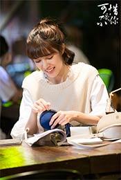 宋妍霏《可惜不是你》甜美笑容可爱剧照图片