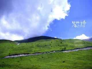 小清新长白山风景